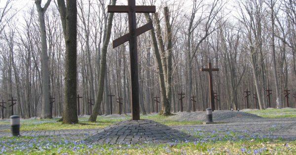 Меморіал жертвам тоталітарного режиму